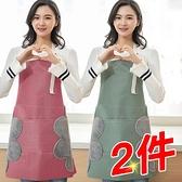 圍裙廚房可擦手圍裙時尚家用防水防油女男工作可愛小清兩件套【雙十一狂歡】