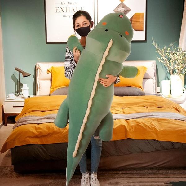 可愛恐龍毛絨玩具大公仔床上睡覺夾腿超軟抱枕玩偶布娃娃男女生款 「青木鋪子」