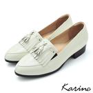 karine(MIT台灣製)全真皮流蘇低跟樂福鞋-晴光白