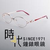 【台南 時代眼鏡 Yukyu Odyssey】光學眼鏡鏡框 YO-903-GP 日系工藝 悠久輕量 圓框 酒紅 54mm