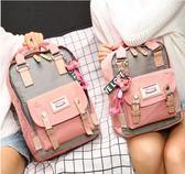 後背包 書包女韓版原宿高中學生初中生校園甜甜圈後背包