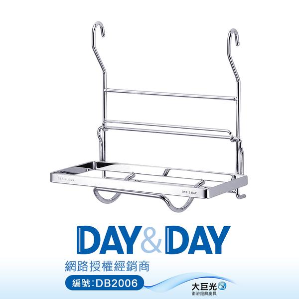 【DAY&DAY】不鏽鋼 單層紙巾架/活動式(ST3088C)