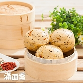 【滿面香】五穀全稞麥-無糖饅頭(4入/包)_手工老麵饅頭_全麥饅頭_五穀饅頭