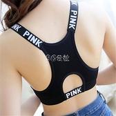 韓版運動內衣無鋼圈文胸防震跑步短款學生裹胸健身瑜伽少女背心式