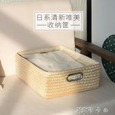 聚可愛日系草編收納筐整理箱桌面收納盒儲物框衣櫃雜物收納箱YYJ YYJ卡卡西