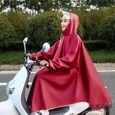 騎行雨衣成人電動車機車男女帶袖子雨披【毒家貨源】