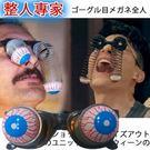 市價$225/惡搞彈出眼球眼鏡 -z5