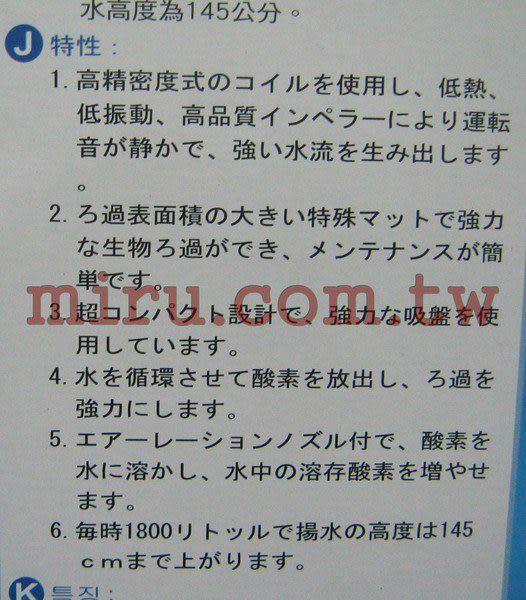 【西高地水族坊】AZOO愛族 第Ⅱ代雙效沉水過濾(含濾杯)(2500L)