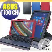 【Ezstick】ASUS T100 Chi 平板專用皮套(可裝鍵盤基座旋款式)(贈平板機身背貼) 沒有鍵盤也可使用