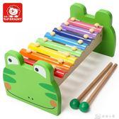 手敲琴寶寶玩具敲琴樂器 益智敲打音樂玩具琴  娜娜小屋