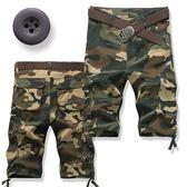 夏季男士短褲七分褲休閒7分褲純棉大碼寬鬆迷彩5分多口袋工裝中褲