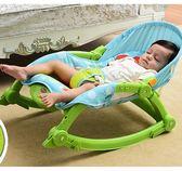 嬰兒搖椅 嬰兒搖椅躺椅安撫椅新生兒搖籃床電動搖搖椅兒童寶寶【端午節特惠8折下殺】
