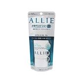 Kanebo 佳麗寶 ALLIE EX UV高效防曬水凝乳(SPF50+)90g(次二代)【小三美日】