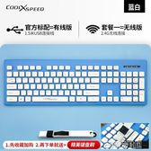鍵盤 巧克力鍵盤辦公游戲超薄靜音筆記本外接電腦有線無線鍵盤USB 古梵希igo