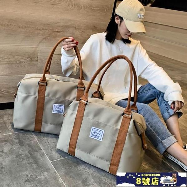 旅行包女短途行李包收納袋子旅游手提包學生大容量帆布輕便出差包 8號店