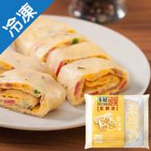 卡好蛋餅皮385G(7片)/包【愛買冷凍】