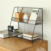 鐵藝書桌桌面桌上置物架化妝品廚房多功能雙層整理收納架 早秋最低價igo