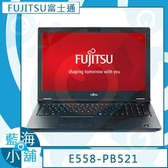 Fujitsu 富士通 E558-PB521 15吋筆記型電腦(15.6FHD/i5-8250U/4G/256G SSD/W10Pro)