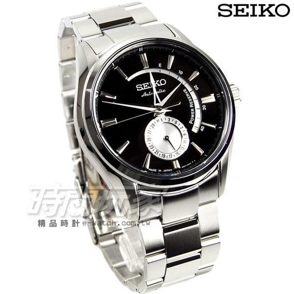 SEIKO 精工錶 PRESAGE系列 經典尊爵機械腕錶 男錶 銀x黑 SSA305J1 4R57-00A0D 鏤空機械錶