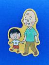 【震撼精品百貨】CHIBI MARUKO CHAN_櫻桃小丸子~小丸子造型貼紙-小丸子與爺爺#57648
