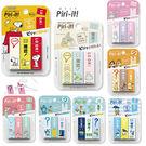 Piri-it! 雙用 重點貼紙 標示便箋 迪士尼 史努比 角落生物 日本製 該該貝比日本精品 ☆