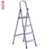 家用折疊梯加厚鋁合金四步梯室內便攜式人字梯家用折疊人字鐵鋁梯☌zakka