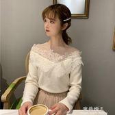 百搭一字領花邊蕾絲拼接長袖打底衫春冬新款修身顯瘦上衣女裝 完美情人