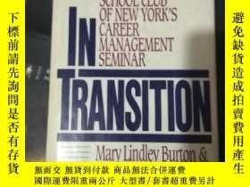 二手書博民逛書店In罕見Transition: From the Harvard