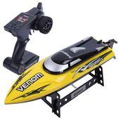 遙控船高速電動充電水冷遙控快艇輪船軍艦模型男孩兒童玩具船限時八九折
