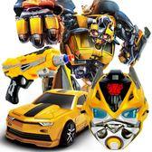 變形玩具金剛5 大黃蜂面具版手動模型大號汽車機器人兒童男孩禮物