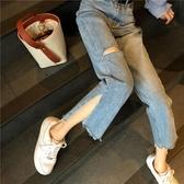 限時特價 超火cec直筒泫雅風破洞老爹牛仔褲子女高腰顯瘦復古新款夏季