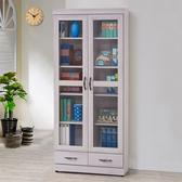 YoStyle 艾薇2.7尺下抽書櫃 收納櫃  置物櫃 展示櫃 免運專人配送