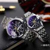 手錶鋼鏈手錶石英防水商務男表腕表學生皮帶手錶男情侶表女