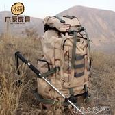 80L超大容量防水旅行背包男戶外後背包旅游背包 多功能包迷彩背包DF 全館免運