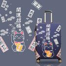 【貓粉選物】幸福貓咪系列 防塵防刮超彈行...