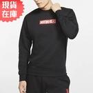 【現貨】Nike Sportwear JDI 男裝 長袖 大學T 刷毛 Box Logo 黑 紅【運動世界】BV5090-010