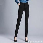 西裝褲西褲女垂感直筒/小腳/九分褲春秋款微彈顯瘦顯氣質職業工裝正裝 快速出貨