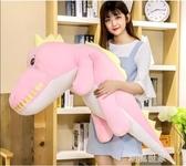 毛絨玩具可愛恐龍公仔大號玩偶布娃娃床上抱著睡覺的抱枕女孩懶人MBS『潮流世家』