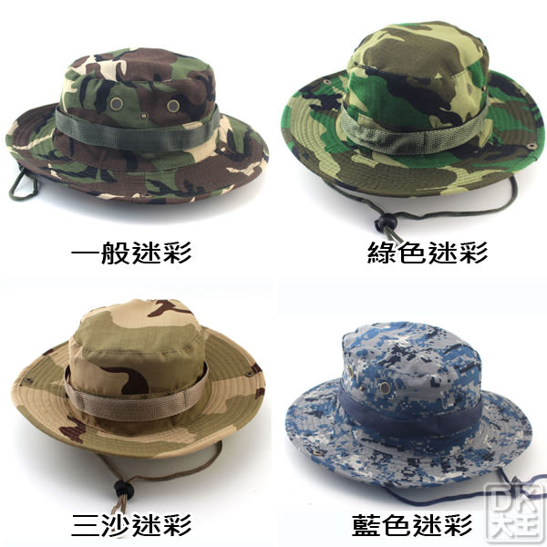 BOONIE 迷彩帽 漁夫帽 闊邊帽 海灘帽 帽子 ~DK襪子毛巾大王