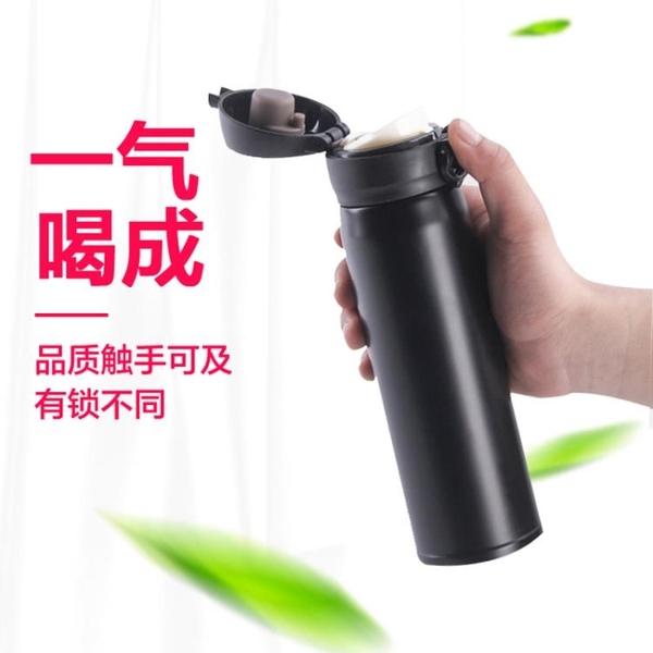 不銹鋼彈跳杯真空保溫保溫杯便攜水杯迷你大容量小巧溫度【探索者】