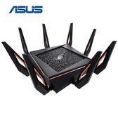 【限時至11/8止】 ASUS 華碩 ROG Rapture GT-AX11000 AX11000 三頻 WiFi 6 (802.11ax) 10 Gigabit 電競無線路由器
