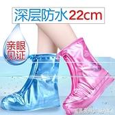 雨鞋套男女鞋套防水雨天兒童防雨鞋套防滑加厚耐磨成人戶外雨鞋套 蘿莉新品