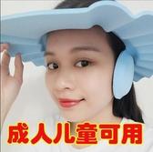 洗髮帽兒童成人洗頭帽防水護耳寶寶洗發帽加大成人老人可用洗頭神器 快速出貨