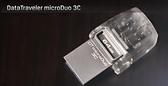 金士頓 KINGSTON MicroDuo TypeC U3.1 64GB (DTDUO3C/64G)