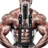 重量可調節臂力器30kg到60公斤練臂肌擴胸鍛煉健身器材家用臂力棒  極客玩家  igo