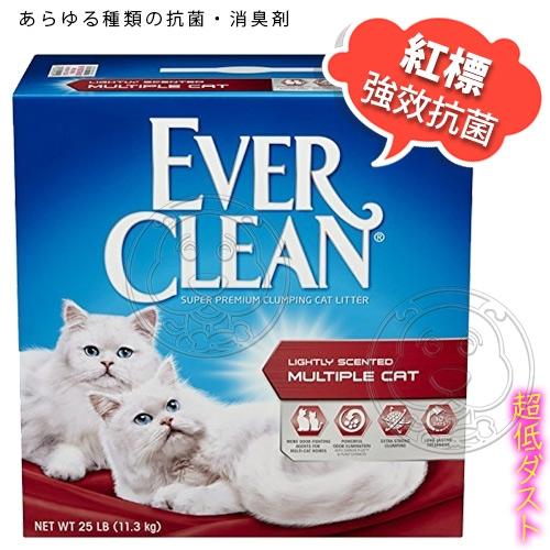 此商品48小時內快速出貨》美國【EverClean】EVER 超強除臭結塊貓砂1盒- 25LB(另有2盒免運賣場)