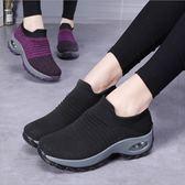 {丁果時尚}大尺碼女鞋35-42►2019新款舒適步伐飛織氣墊休閒鞋運動鞋 搖搖鞋船形襪鞋慢跑鞋子*3色