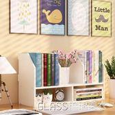 簡易桌面小書架桌上學生用置物架辦公室書桌架子收納兒童迷你書柜igo    琉璃美衣