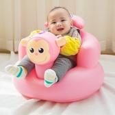 防摔練坐神器學做沙發椅安全學坐椅嬰兒不倒背靠3-9個月充氣寶寶 莎瓦迪卡