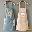 圍裙廚房可擦手女家用夏季防水防油日系圍腰【輕奢時代】